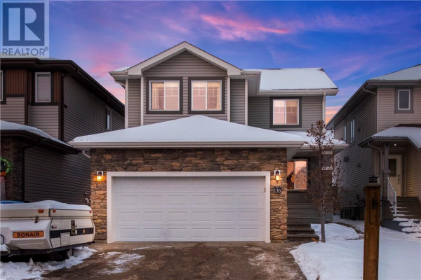 136 GRAVELSTONE Way, Fort McMurray