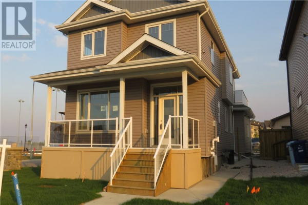 299 Prospect Drive, Fort McMurray