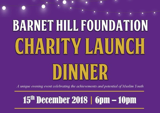 BHF Launch Event