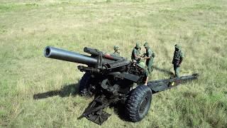 Guns Around Town // M114 155 mm howitzer