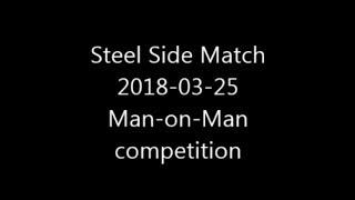 Steel Side Match 2018-03-25