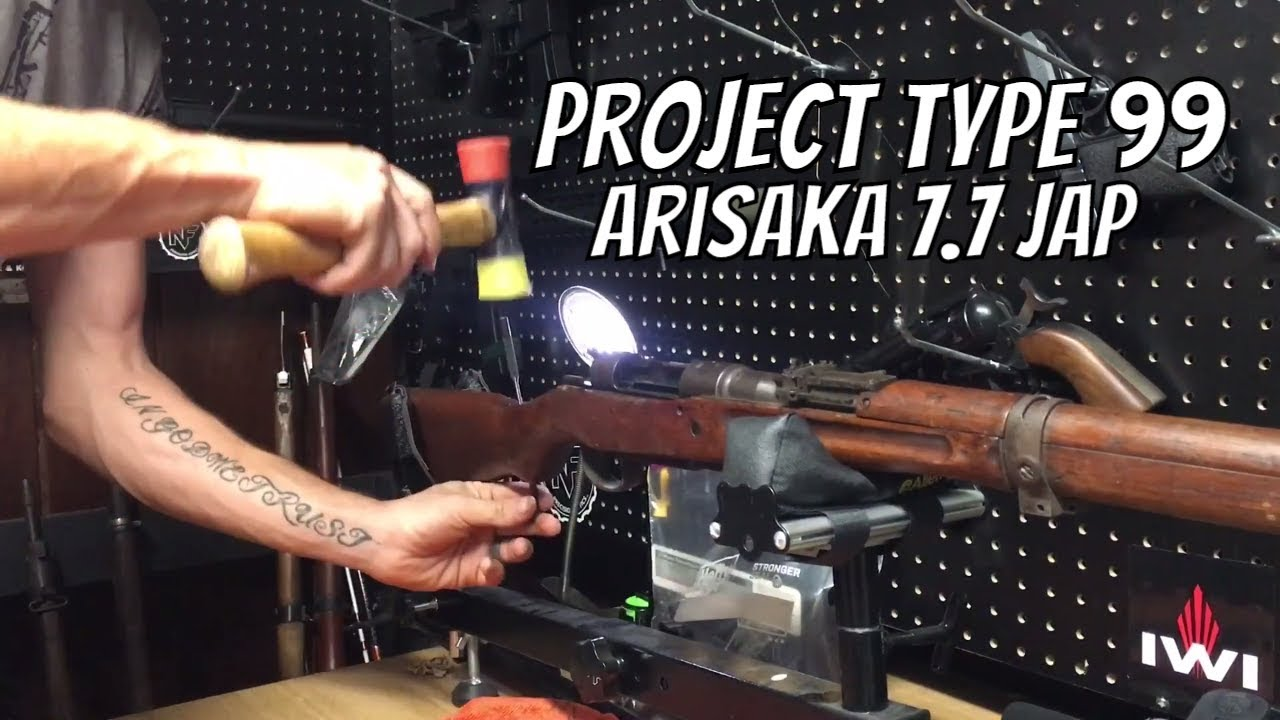 Project Type 99