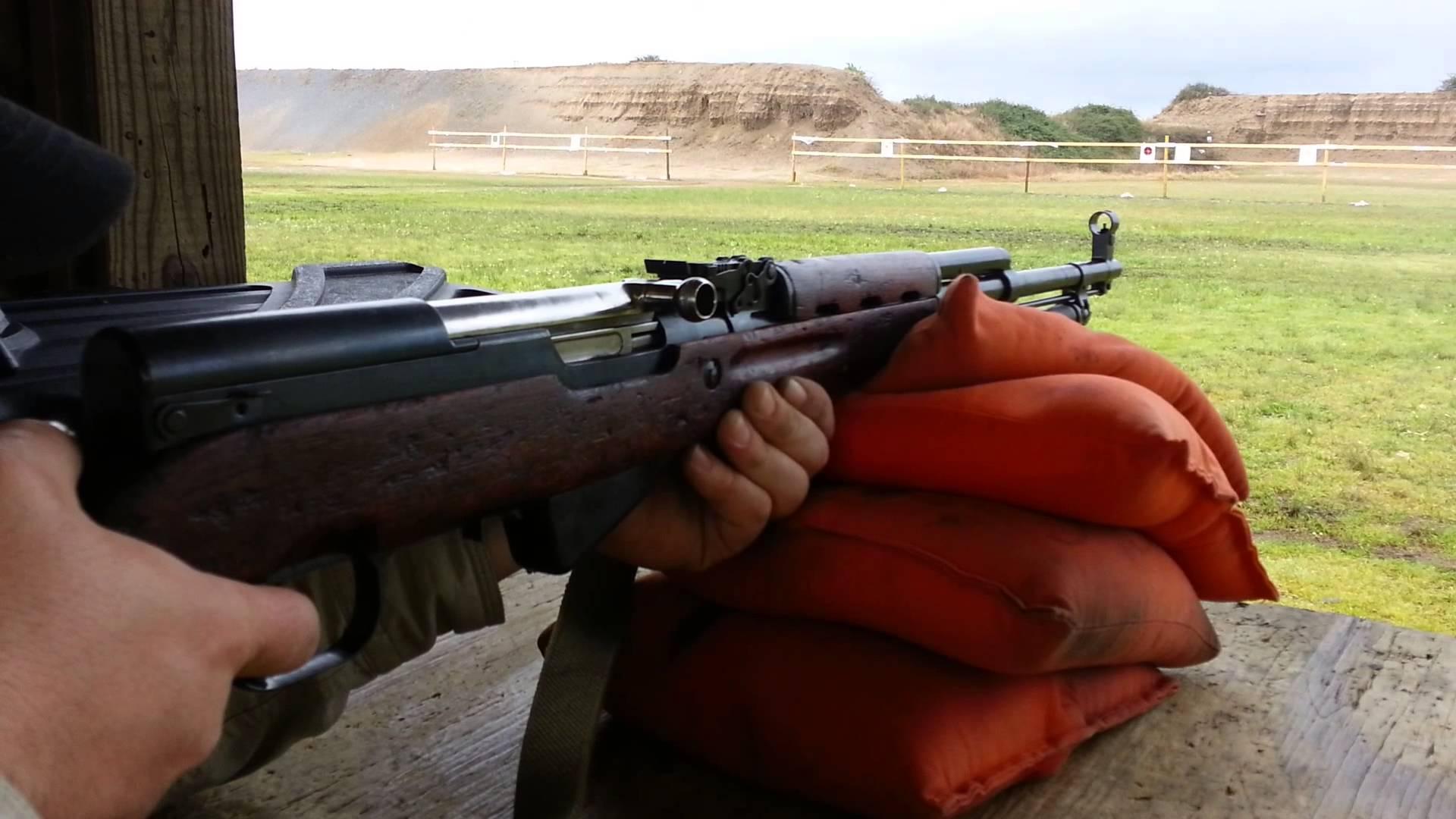 Chinese SKS Surplus 7.62x39 Rifle