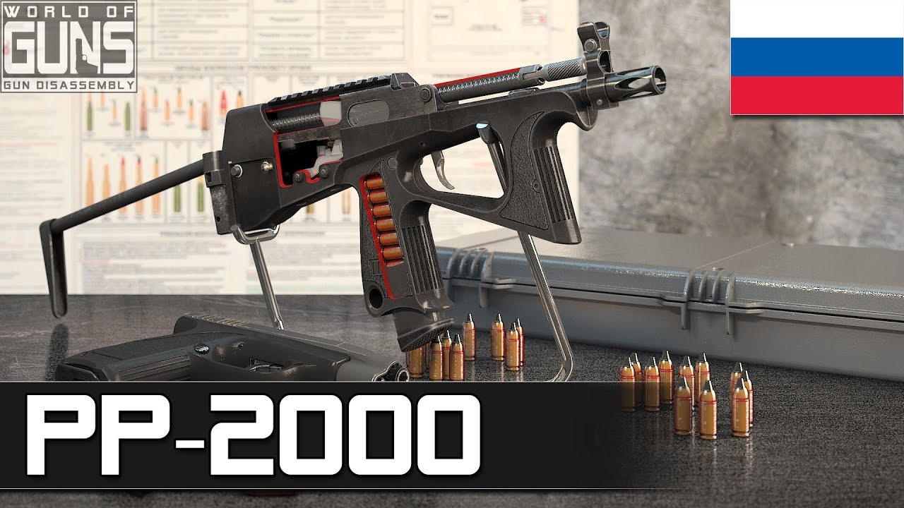 How Russian SMG PP-2000 works?