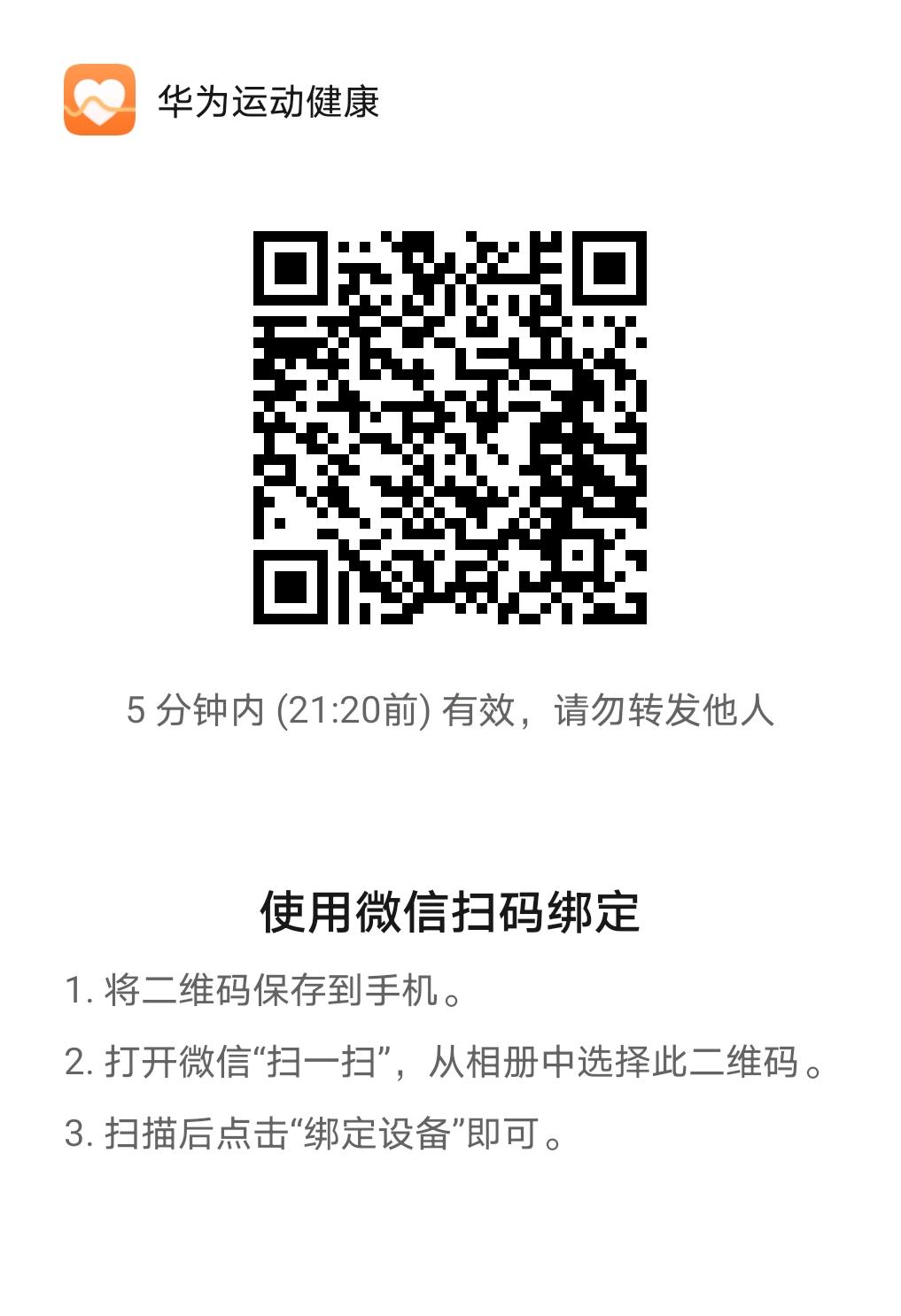 sporthealth-1-20210918-211530.jpg